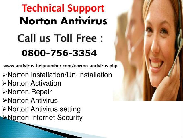 f:id:antivirushelplinenumberuk:20171016210243j:plain