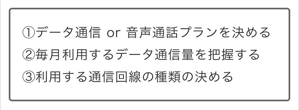 f:id:antixxxsuperstar:20210330062101j:plain