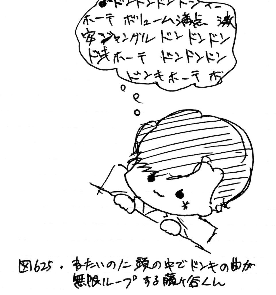 f:id:antsubu:20170115110449j:image