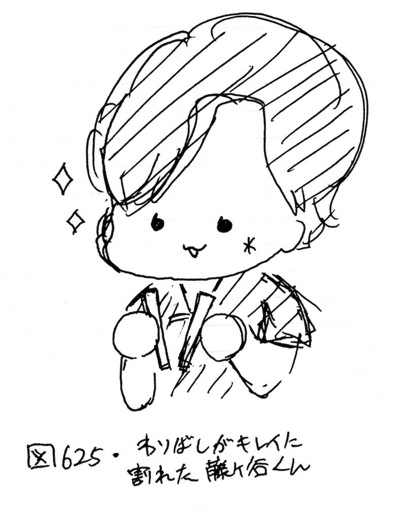 f:id:antsubu:20170115111038j:image