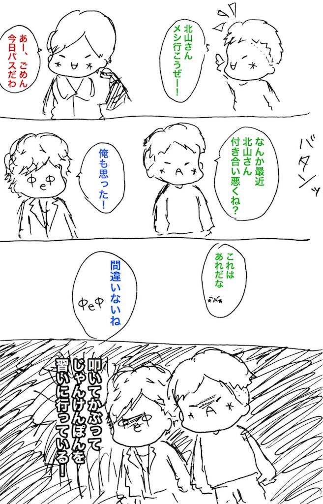 f:id:antsubu:20170523202157j:image