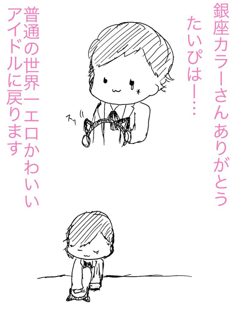 f:id:antsubu:20170523224054j:image