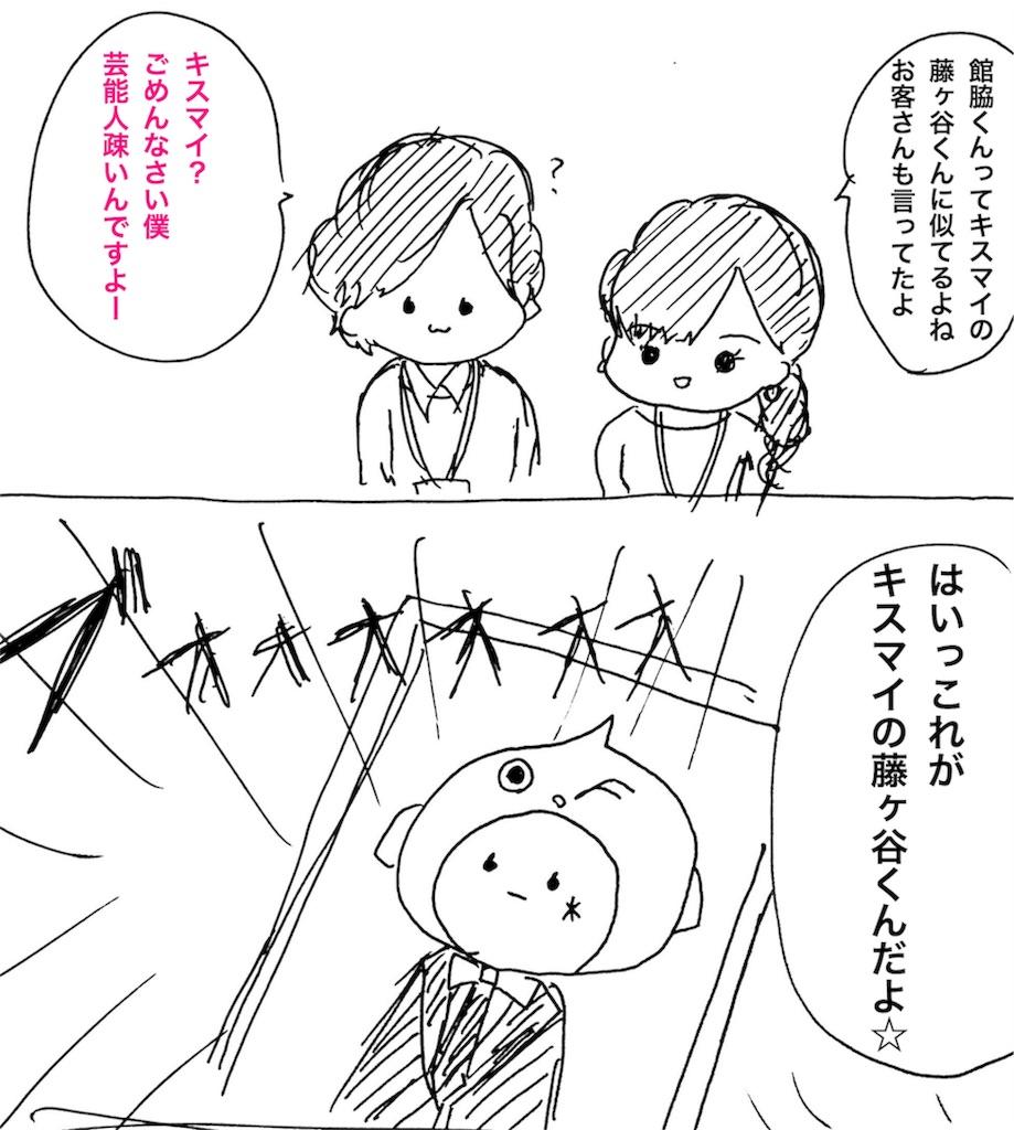 f:id:antsubu:20170913194317j:image