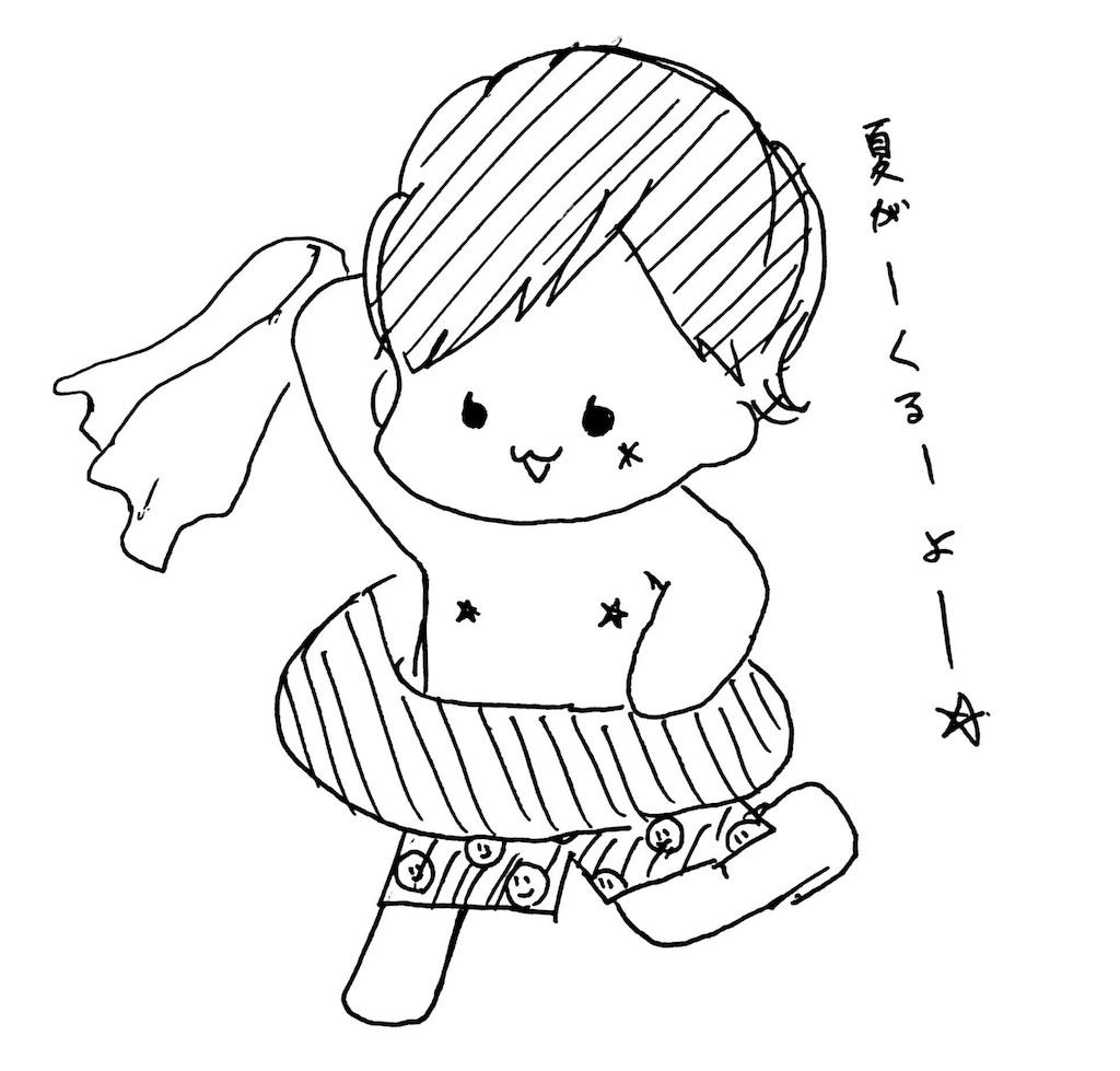 f:id:antsubu:20170914010248j:image