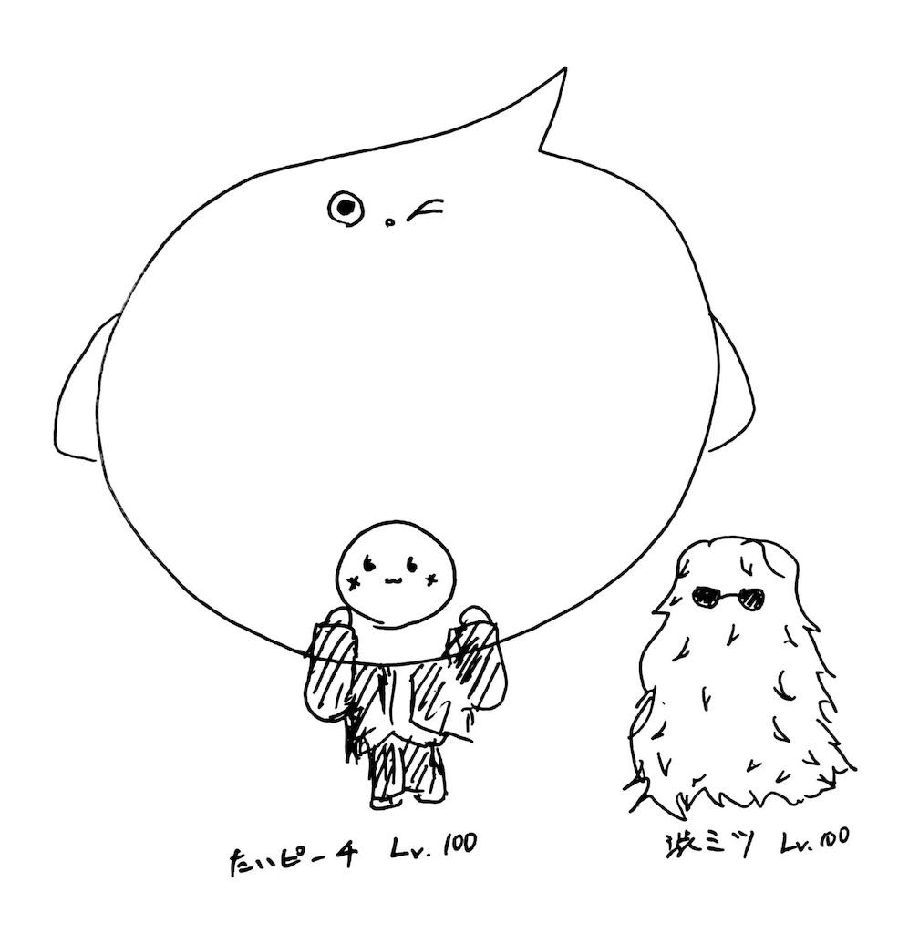 f:id:antsubu:20171029190435j:image