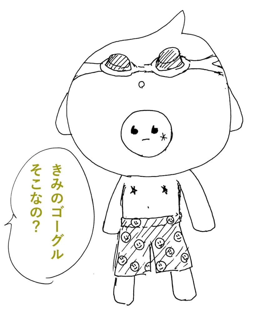 f:id:antsubu:20171029190547j:image