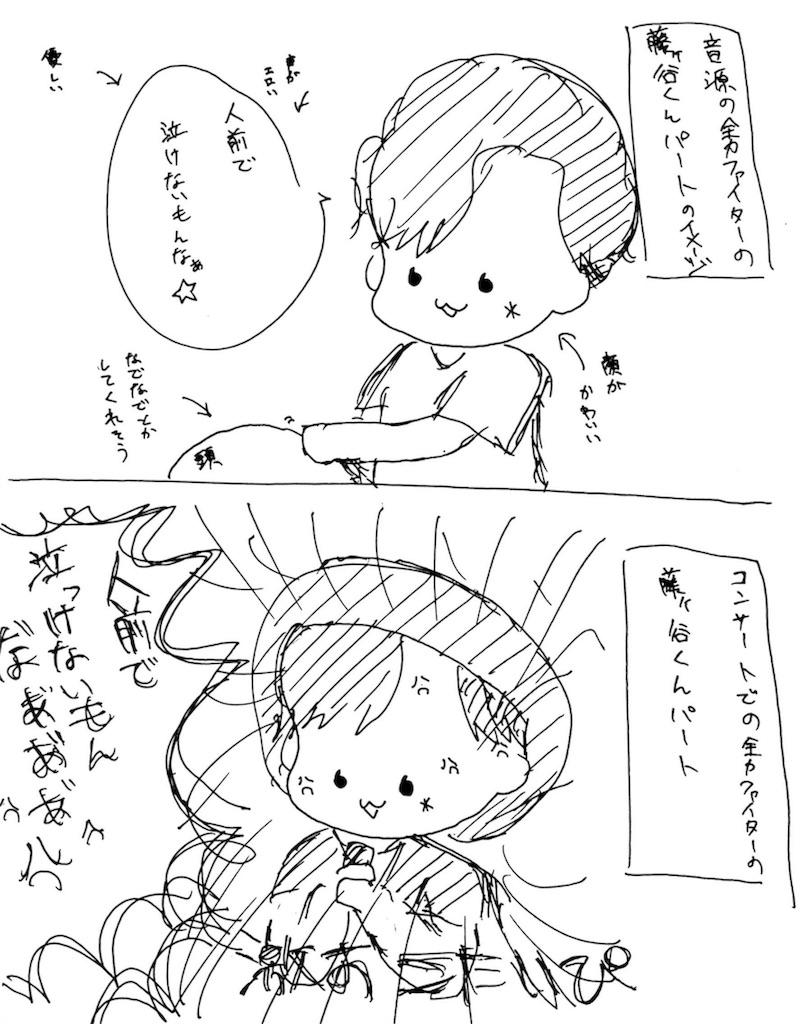f:id:antsubu:20171029191331j:image