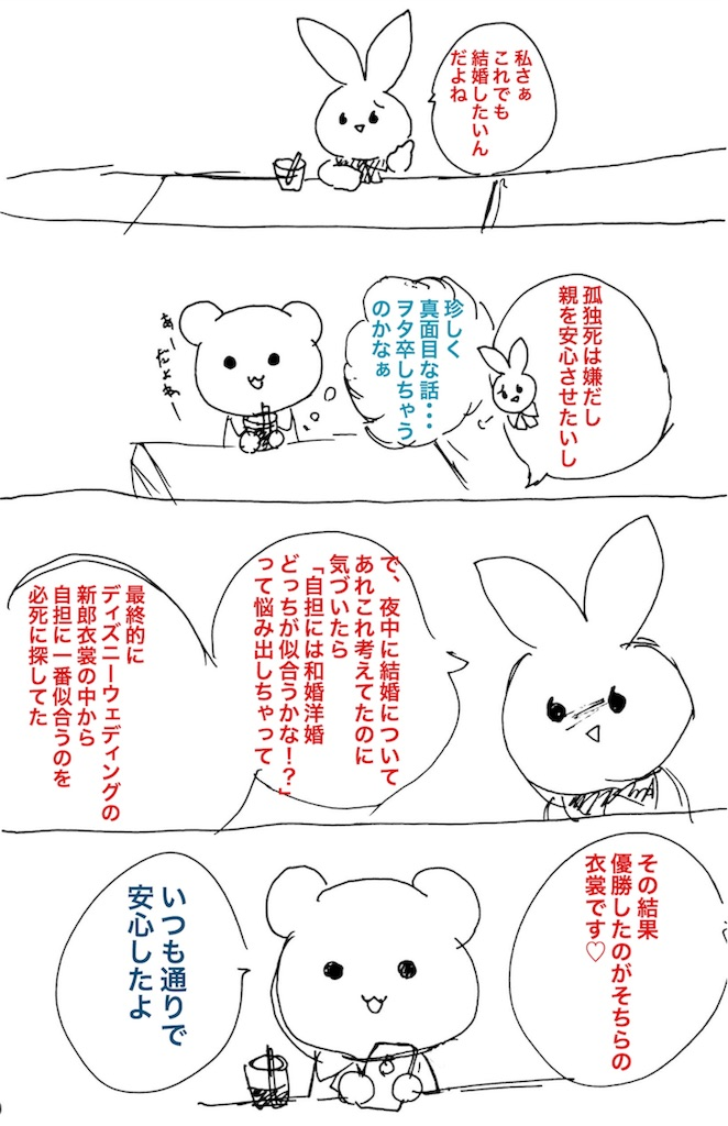 f:id:antsubu:20171029191515j:image