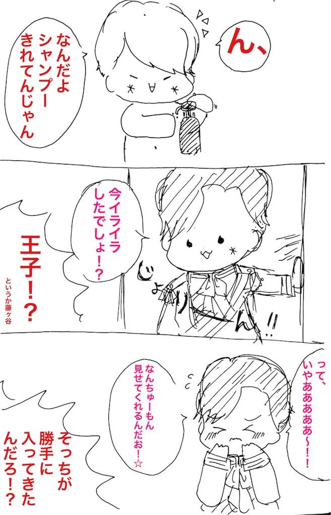 f:id:antsubu:20171029191606j:image