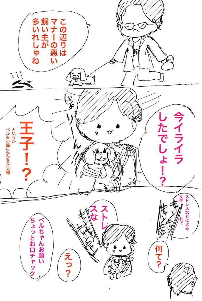 f:id:antsubu:20171029191720j:image