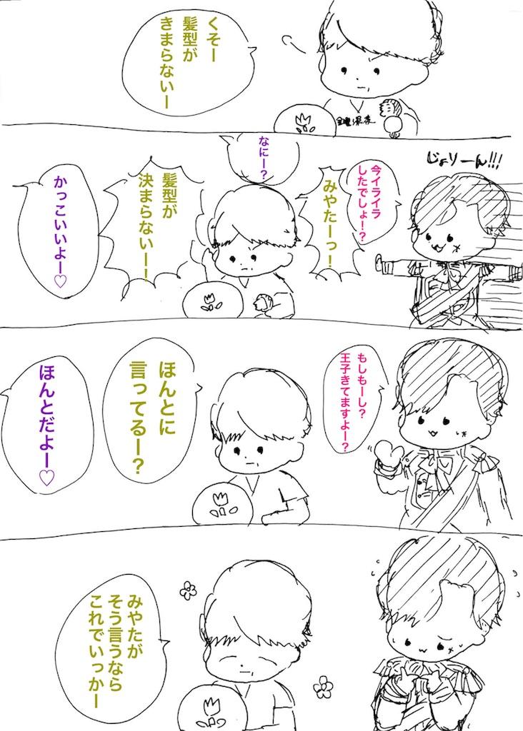 f:id:antsubu:20171029191810j:image