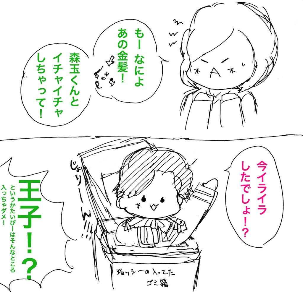 f:id:antsubu:20171029191842j:image
