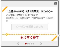 f:id:anumw:20210305095656p:plain