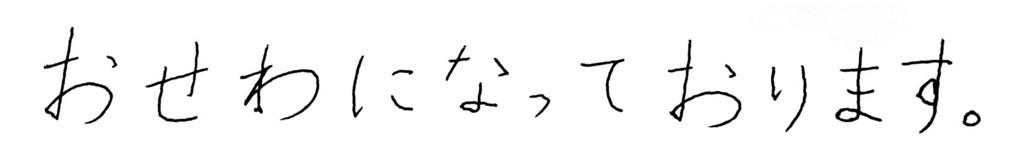 f:id:anw:20170109012231j:plain