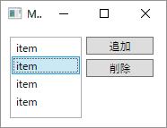 f:id:any-programming:20170218173250p:plain