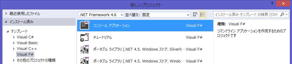 f:id:any-programming:20170524182809p:plain