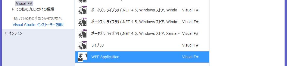 f:id:any-programming:20170524185905p:plain