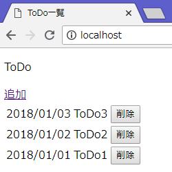 f:id:any-programming:20180626170455p:plain