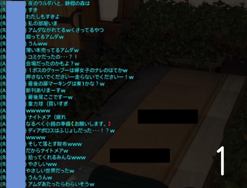 f:id:anyumaru:20161006114631j:plain