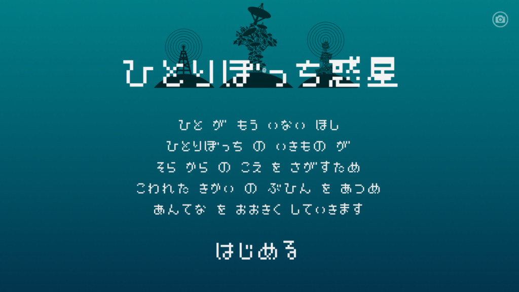 f:id:anyumaru:20161113194749p:plain