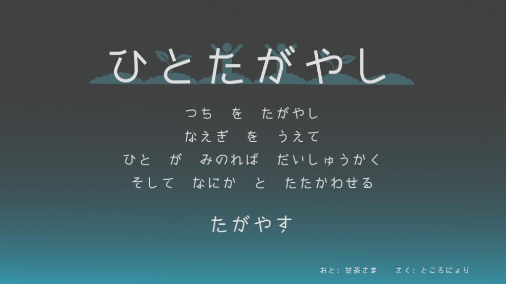 f:id:anyumaru:20161113194852p:plain
