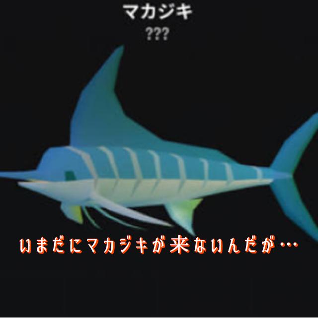 f:id:anyumaru:20161202124246j:plain