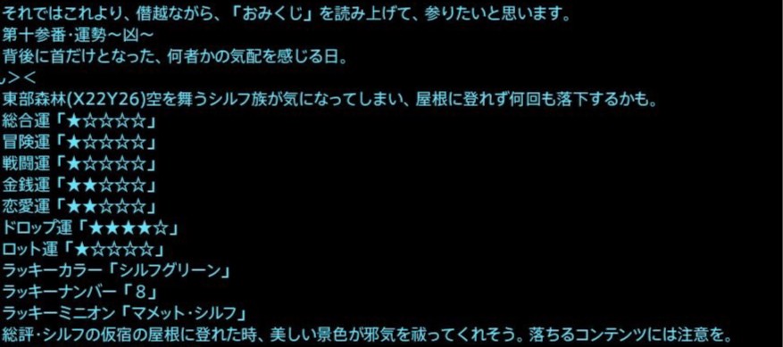 f:id:anyumaru:20170331200616p:plain