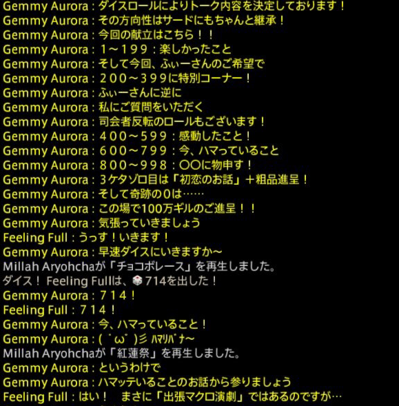 f:id:anyumaru:20170403190721p:plain