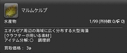 f:id:anyumaru:20170524094029j:plain