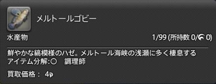 f:id:anyumaru:20170524094126j:plain