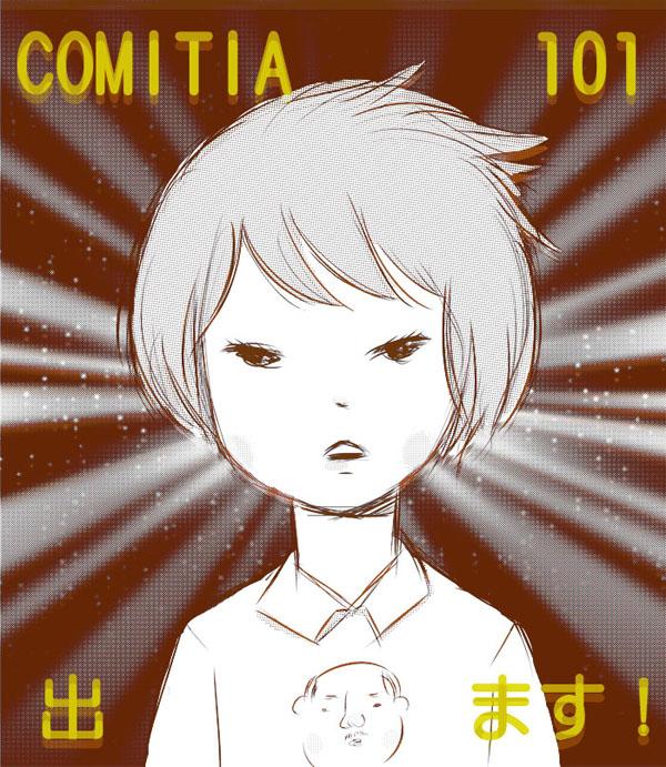 comitia101[2]