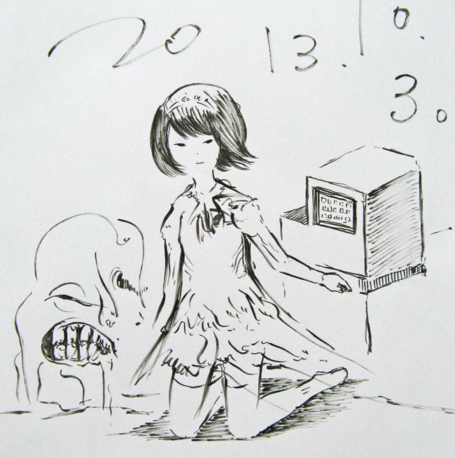 IMG_3473.jpg