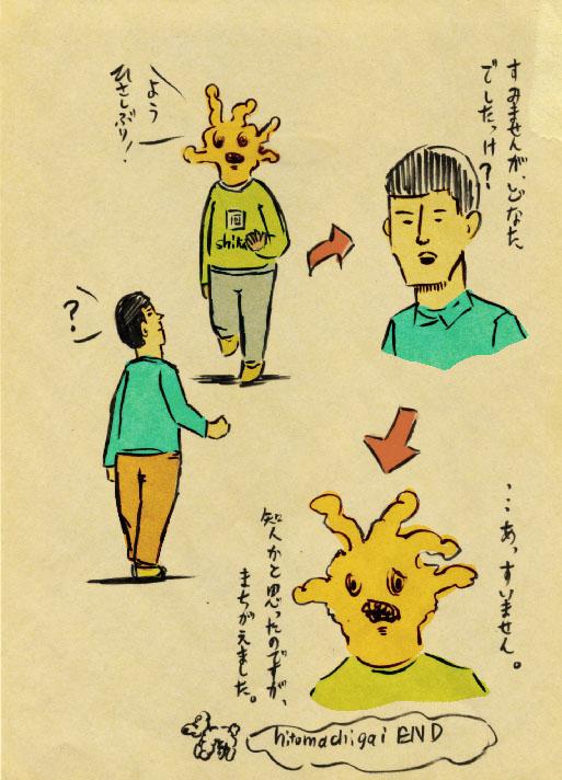 rakugaki424_edited-1.jpg