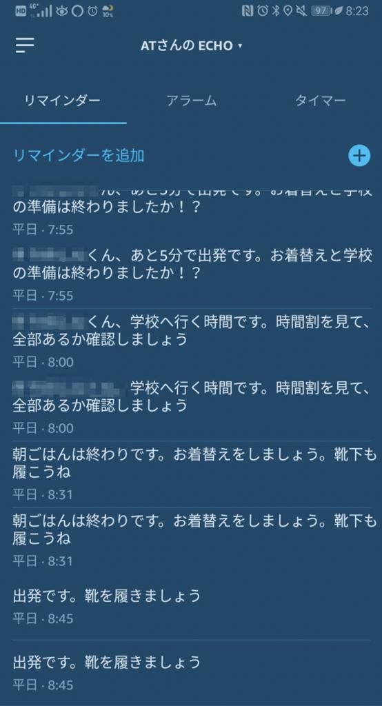 f:id:anzaitetsu:20181203000155p:plain