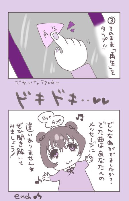 f:id:anzu-humika:20180912082455j:plain