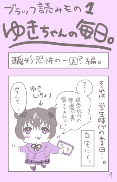 f:id:anzu-humika:20180916173853j:plain