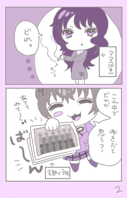 f:id:anzu-humika:20180916173904j:plain