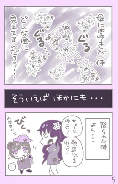 f:id:anzu-humika:20180916173943j:plain