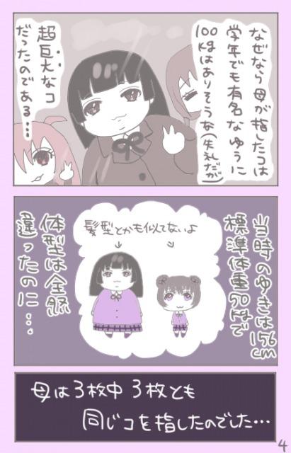 f:id:anzu-humika:20180916173956j:plain