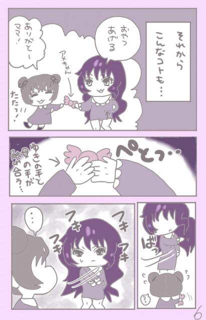 f:id:anzu-humika:20180916174029j:plain