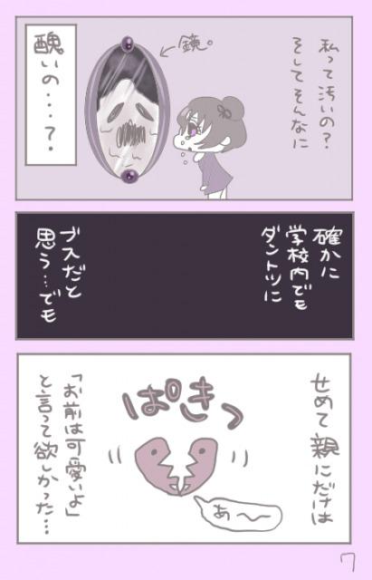 f:id:anzu-humika:20180916174112j:plain