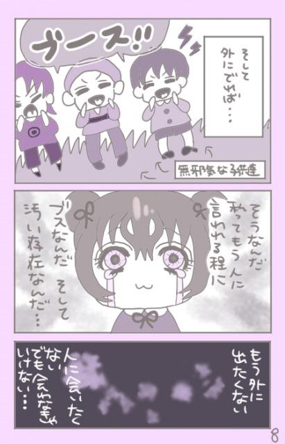 f:id:anzu-humika:20180916174153j:plain