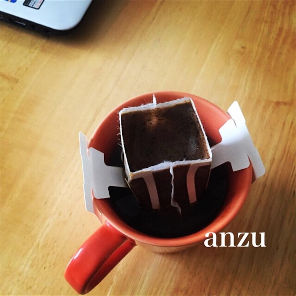 f:id:anzu_apricot:20170628160052j:image
