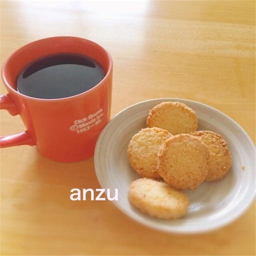 f:id:anzu_apricot:20170828164422j:image