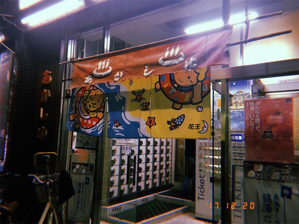 f:id:anzu_share:20171223211925j:image