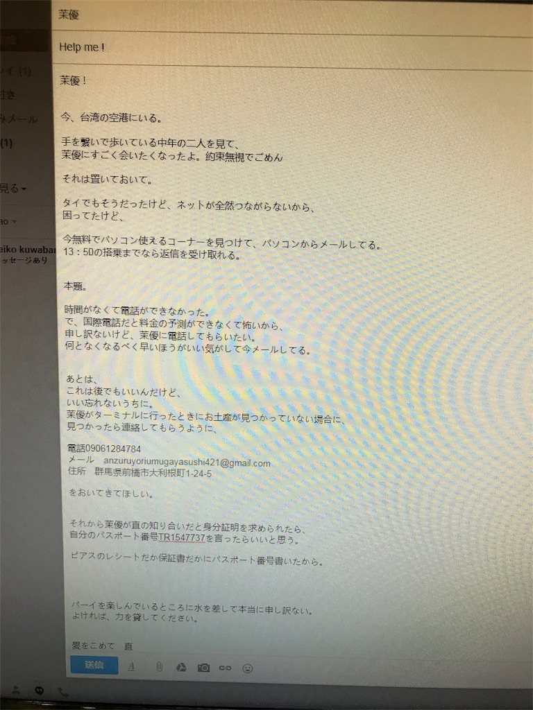 f:id:anzuruyori-umugayasushi421:20180109160145j:image