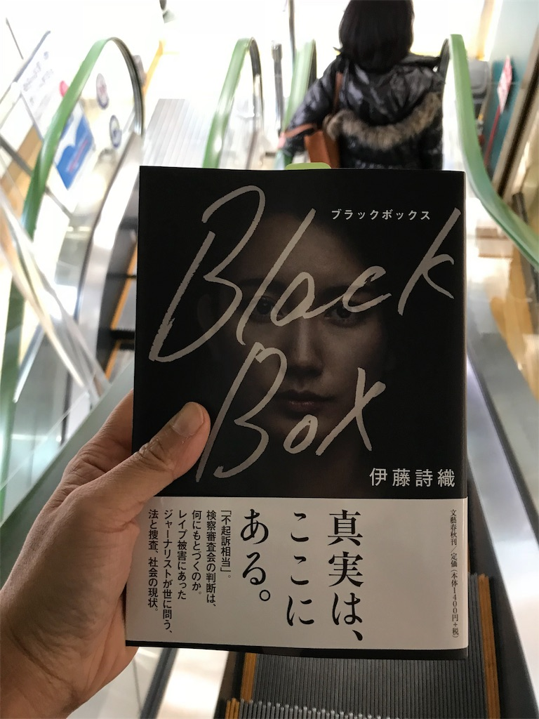 f:id:anzuruyori-umugayasushi421:20180111122719j:image