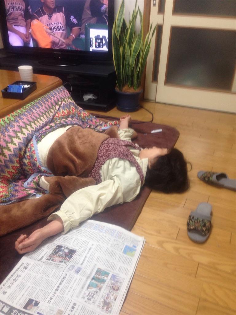 f:id:anzuruyori-umugayasushi421:20180117085003j:image