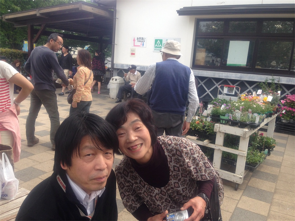 f:id:anzuruyori-umugayasushi421:20180117085301j:image