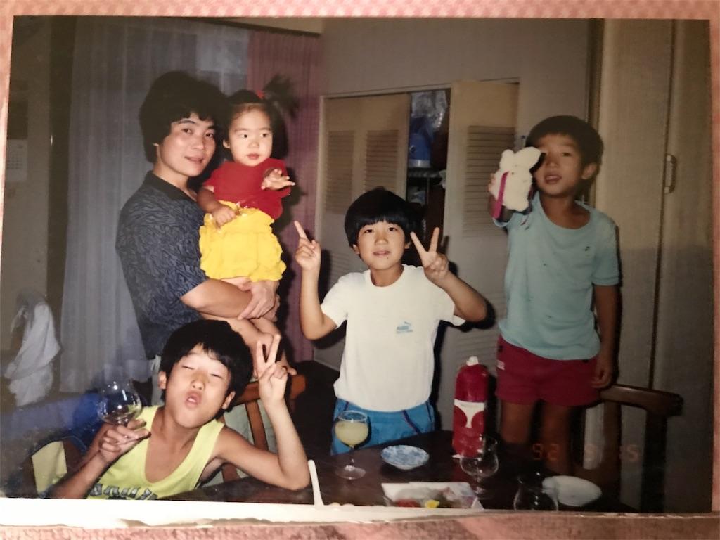 f:id:anzuruyori-umugayasushi421:20180120073904j:image